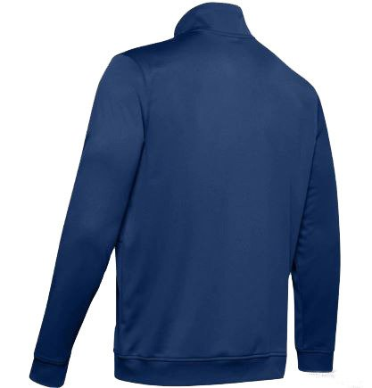 Bluza sportowa męska UNDER ARMOUR